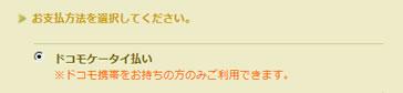 blog11100602