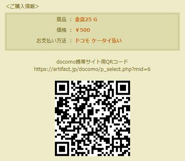 blog11100603