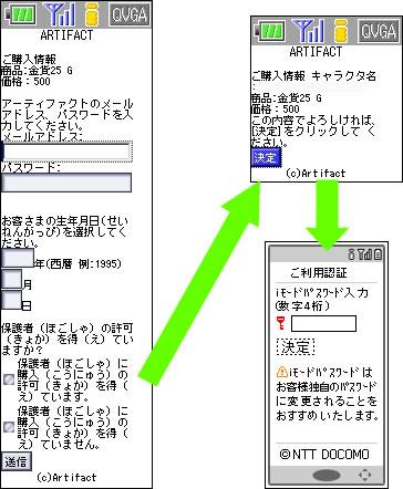 blog111006041