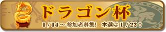 blog11011101