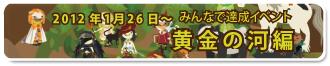 blog12012601