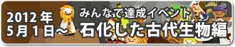 blog12050101