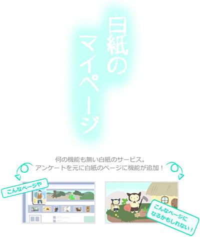 blog12062502