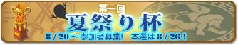 blog12081401