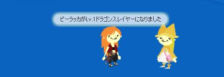 blog12082306