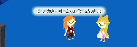 blog12082310