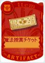 blog20131127_02