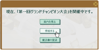 blog20131228_1