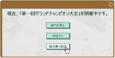 blog20131228_2