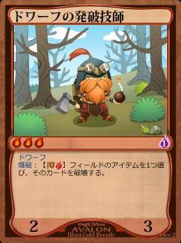 blog20140509_04