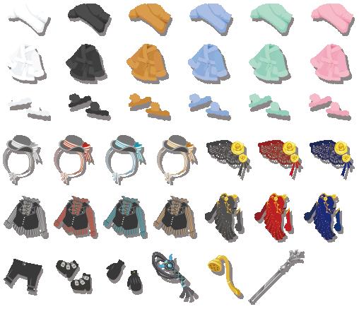 愛の結晶 装備品